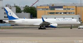 Olympus 757-200W SX-AMJ