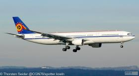 Belgium Air Force/HiFly A330-300 CS-TMT