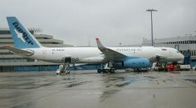 RA-64032 Aviastar Tupolev Tu-204-100C