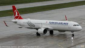 Turkish Airlines A321-200NX TC-LSN