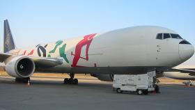 N320UP_UPS_767-34AFER