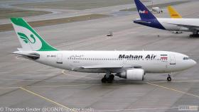Mahan Air A310-300 EP-MNO