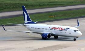 AnadoluJet 737-800W TC-SCG