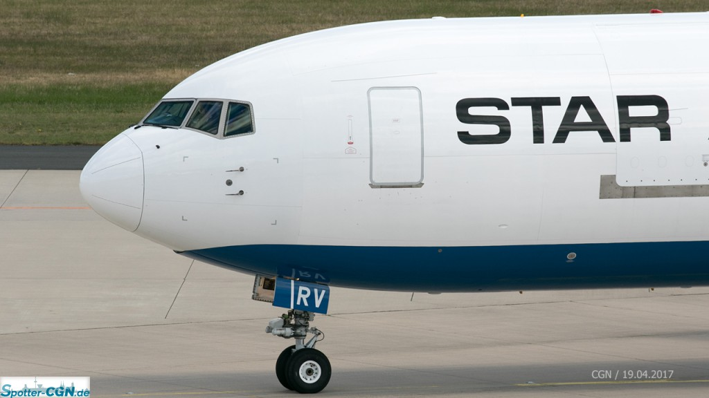Star Air, Fotogallerie
